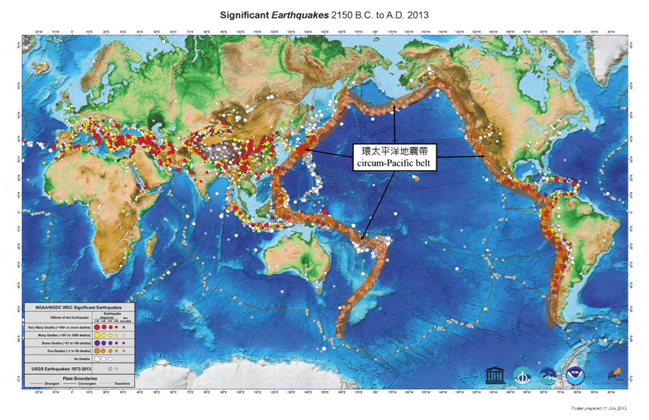 Earthquake detector design competition earthquake global distribution of major earthquakes from 2150 bc to ad 2013 gumiabroncs Images