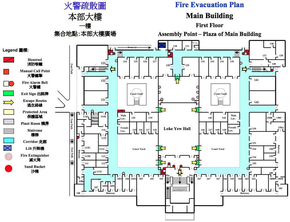 Photo emergency evacuation plan for home images photo for Apartment design guide part 2